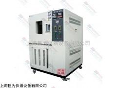 JW-8002 上海橡胶臭氧老化试验箱