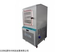 新款LGJ-10FD-小型原位冻干机