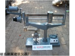 电动水泥抗折试验机