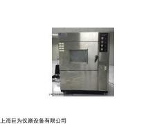 JW-1205 浙江沙尘试验箱