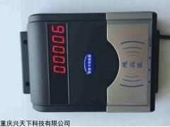 HF-660 浴室水控机澡堂刷卡消费机浴室节水水控机