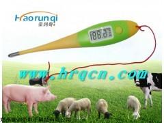 HRQ-A1 特色养殖业动物电子体温计