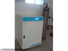 BPN-80RHP 远红外CO2培养箱二氧化碳水套式