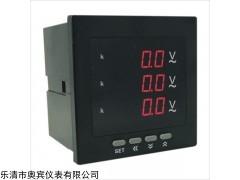 AOB184Z-2X4-3U 奧賓儀表數顯三相電壓表