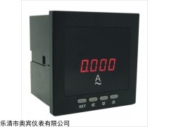 AOB184I-2X1 奧賓儀表數顯單相電流表
