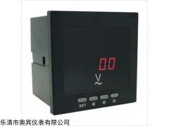 AOB184U-2X1 奧賓儀表數顯單相電壓表