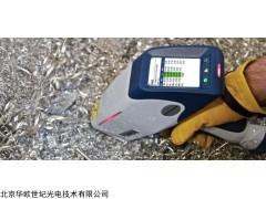 布鲁克手持式XRF合金分析仪