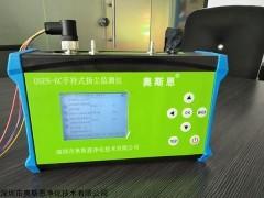 OSEN-6C 手持式扬尘在线检测仪粉尘检查仪