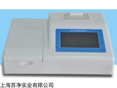 FX-NC08型农药残留检测仪