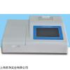 FX-NC08型農藥殘留檢測儀