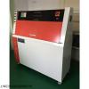 JW-9001 福建紫外老化试验箱