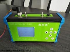 小型粉尘检测仪移动式扬尘监测仪