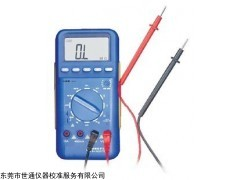 福州儀器專業計量機構,CNAS第三方認證