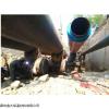 河北聚氨酯泡沫塑料直埋管供应商