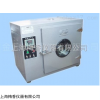 上海101-2电热恒温干燥箱价格
