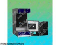 JF385 自动变压器油带电倾向测定仪