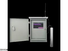 餐饮油烟排放标准油烟在线监测系统