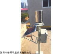 BYQL-210 一体化雨量自动在线监测站