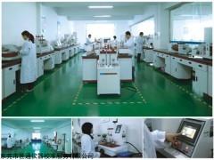 重庆南岸区仪校中心,世通重庆仪器校正