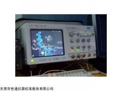 重庆九龙坡仪器外检,计量仪器,仪器校正中心