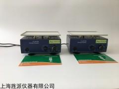 KJ-201BS 水平摇床梅毒振荡器