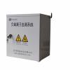 BX-FYLZ BX-FYLZ负氧离子浓度在线监测系统