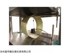 塑料管材蠕变比率试验机