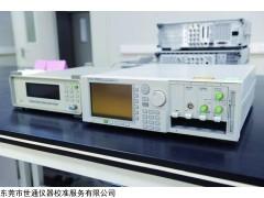 重庆渝北区仪器检测计量资质机构,世通校准