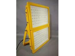 HRT97 LED防爆泛光投光灯400W 500W