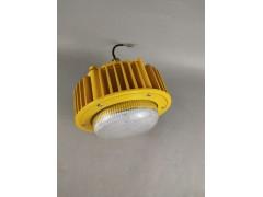 BPC8762-15w LED防爆平台灯20w