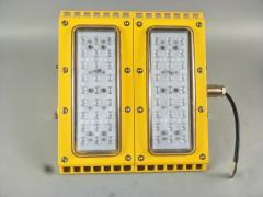 HRT93-120w LED防爆泛光灯 华荣ExdIIC