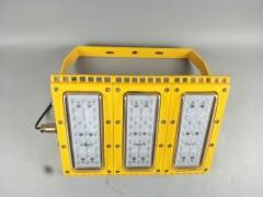 HRT93-150w 防爆免维护LED灯120W