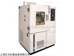 JW-MJ-100 上海霉菌试验箱