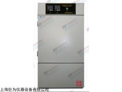 JW-5902 吉林藥品穩定試驗箱