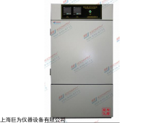 JW-5902 黑龍江藥品穩定試驗箱