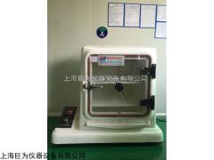 JW-5801 上海冷凝水试验箱