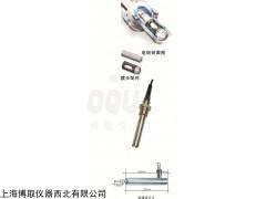 DOG-208F/DOG-209F 博取廠家直銷在線溶解氧電極/傳感器/探頭