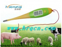 HRQ-A1 西门塔尔牛养殖设备电子体温计
