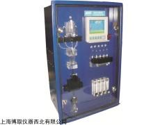 GSGG-5089/LSGG-5090/DWG-5088A 在線硅/磷/鈉監測儀 重金屬檢測儀