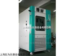 JW-1108 浙江省光衰试验箱