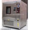 JW-PTH系列 江西湿热循环试验箱