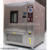 JW-PTH系列 广东湿热循环试验箱