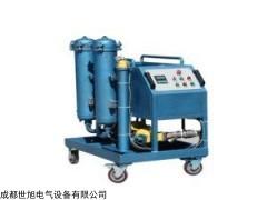 高粘度滤油机电力承装承修承试