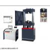 微机电液伺服万能试验机