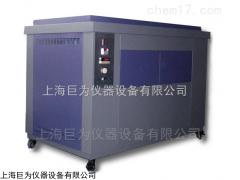 JW-TZN-H系列 上海紫外老化试验箱
