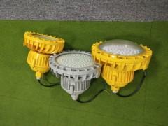 HRD85-50W 机房LED防爆灯50W,LED防爆平台灯50W