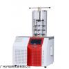 CTFD-10T 实验室冷冻干燥机压盖型