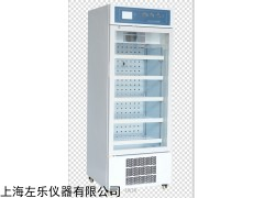 ZCG-450F 低温低湿储藏柜左乐单门450L