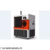 CTFD-50T 中试型冷冻干燥机(压盖型)