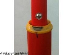 弹扣式验电器承装承修承试资质